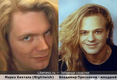 Марко Хиетала похож на Владимира Преснякова
