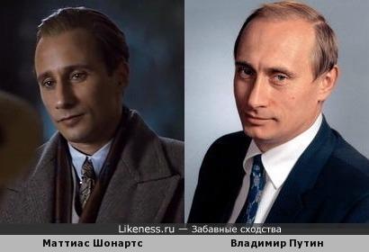 "Маттиас Шонартс в фильме ""Девушка из Дании"