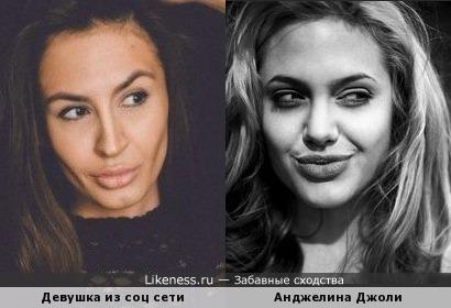Русская девушка из Вконтакта похожа на Анджелину Джоли