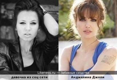 девушка из соц сети похожа на Анджелину Джоли