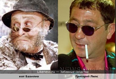 Григорий Лепс похож кота Базилио