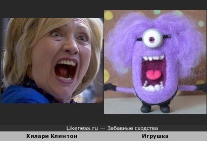 Хилари Клинтон похожа на игрушку