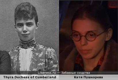 Катя Пушкарева похожа не британскую герцогиню