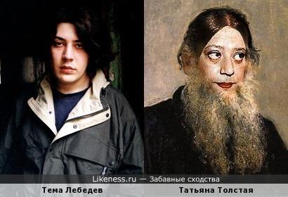 Тема Лебедев похож на свою маму