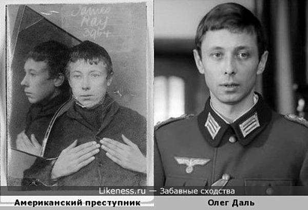 Ретро-преступник похож на Олега Даля