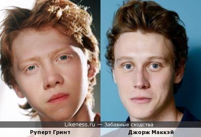 Руперт Гринт и Джордж Маккэй