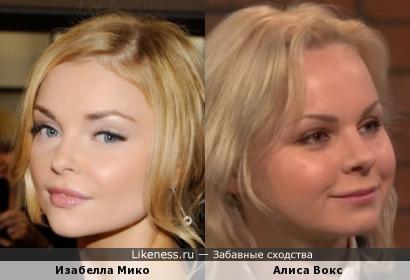 Изабелла Мико и Алиса Вокс