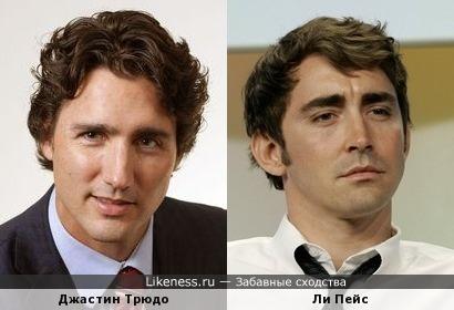 Премьер Канады Трюдо похож на артиста Ли Пейс (Запределье)
