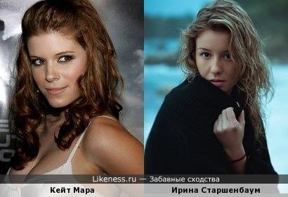 Кейт Мара (Фантачтисчекая четверка) и Ирина Старшенбаум (Крыша мира)