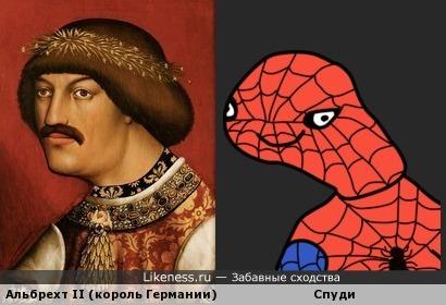 """Альбрехт II (король Германии) похож на Спуди, персонажа т.н. """"мемчиков"""""""