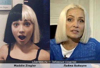 Maddie Ziegler похожа на Лайма Вайкуле