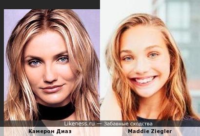 Maddie Ziegler похожа на Камерон Диаз