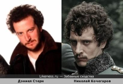 Николай Кочегаров похож на Дэниела Стерна