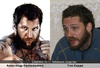 Александр Емельяненко похож на Александра Емельяненко