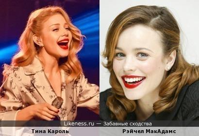 Тина Кароль похожа на Рэйчел МакАдамс