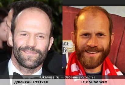 Erik Sundheim похож на Джейсона Стэтхема