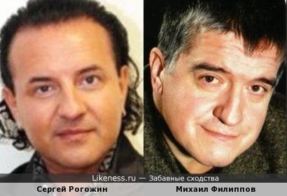 Михаил Филиппов и Сергей Рогожин