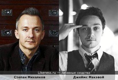 Степан Михалков и Джеймс Макэвой №2