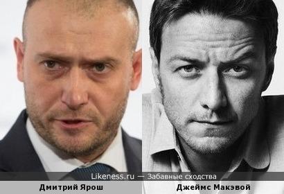 Джеймс Макэвой и Дмитрий Ярош