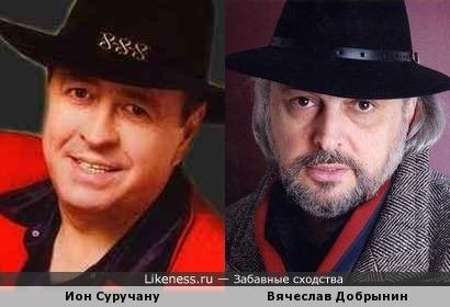 Ион Суручану и Вячеслав Добрынин