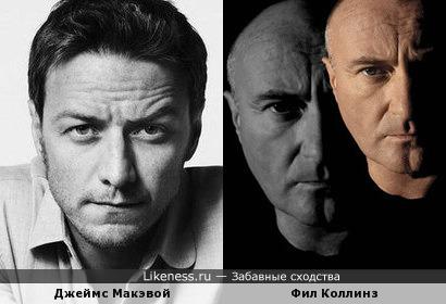 Джеймс Маковей и Фил Коллинз