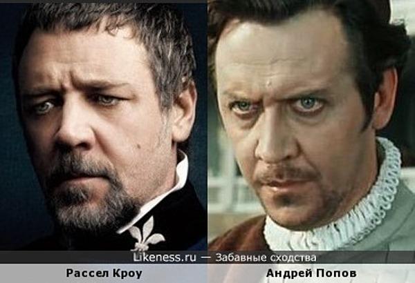 Рассел Кроу и Андрей Попов