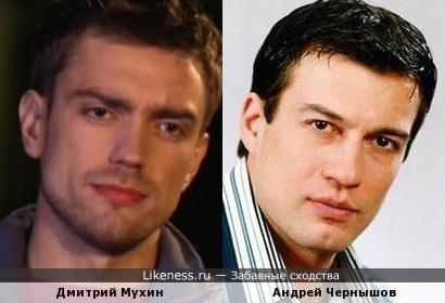 Дмитрий / Андрей