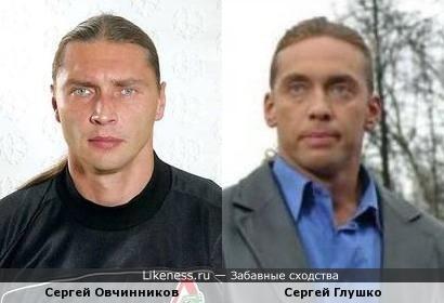 Сергей и Сергей