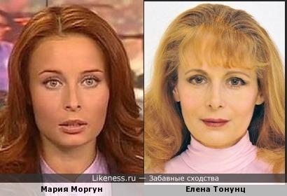 Мария Мргун и Елена Тонунц