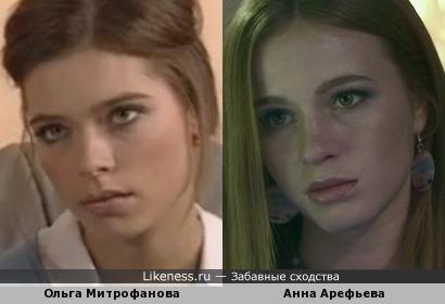 Ольга Митрофанова и Анна Арефьева