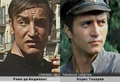 Ремо де Анджелис и Борис Токарев