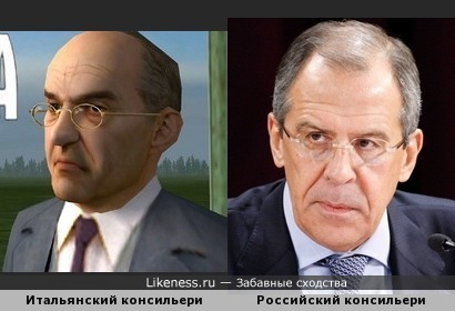 Frank Colletti (Mafia) vs Sergey Lavrov