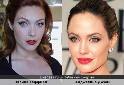 Элейна Хаффман очень похожа на Анджелину Джоли