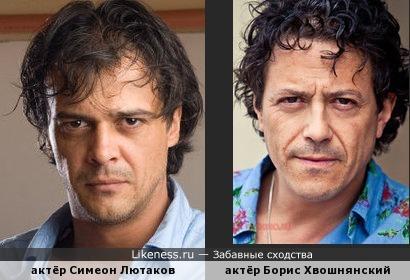 Симеон Лютаков (Болгария) и Борис Хвошнянский (Россия)