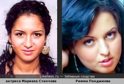 актриса Мариела Станчева (Болгария) и бывшая участница ''Дом 2'' Римма Пенджиева (Украина)