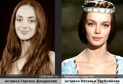 Гергана Данданова (Болгария) и Наталья Трубникова (Советский Союз, Россия)
