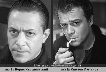 Борис Хвошнянский (Россия) и Симеон Лютаков (Болгария)