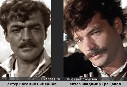 Богомил Симеонов (Болгария) и Владимир Трещалов (Советский Союз, Россия)