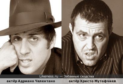 неподражаемый Adriano Celentano (Италия) и Христо Мутафчиев (Болгария)