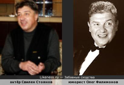 Свилен Стоянов (Болгария) и Олег Филимонов (Советский Союз, Украина)