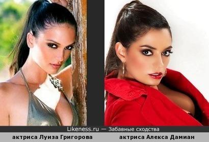Луиза Григорова (Болгария) и Alexa Damián (Мексика)