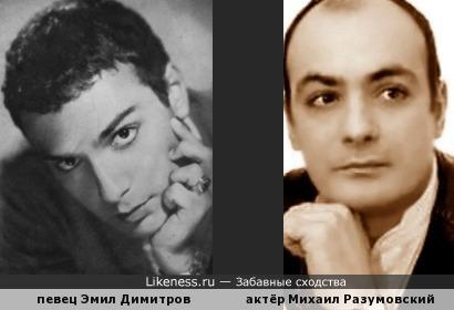 Эмил Димитров (Болгария) и Михаил Разумовский (Советский Союз, Россия)