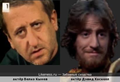 Велко Кънев (Болгария) и David Haskell (Соединённые Штаты Америки)