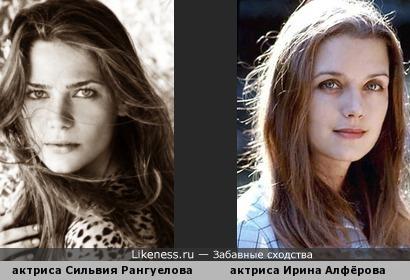 Сильвия Рангуелова (Болгария) и Ирина Алфёрова (Советский Союз, Россия)