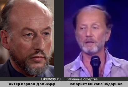 Vernon Dobtcheff (Франция, Великобритания) и Михаил Задорнов (Советский Союз, Россия)