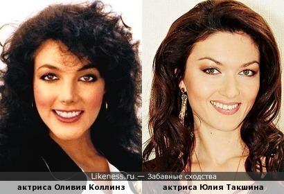 Olivia Collins (Мексика) & Юлия Такшина (Россия)