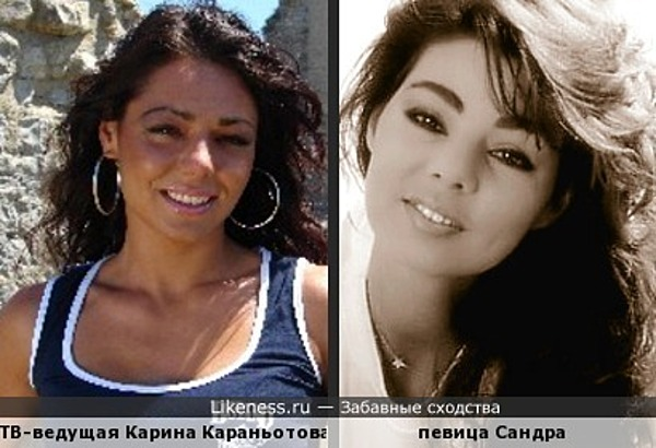 Карина Караньотова (Болгария) & Sandra (Германия)