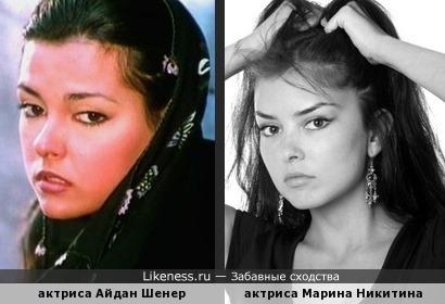 Aydan Şener (Турция) & Марина Никитина (Россия)