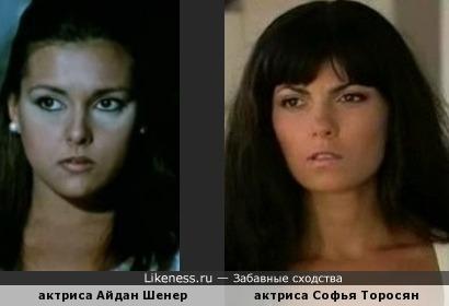 Aydan Şener (Турция) & Софья Торосян (Россия)