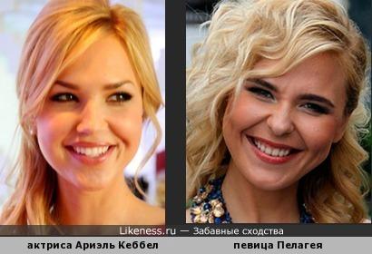 Arielle Kebbel (Соединённые Штаты Америки) & Пелагея (Россия)
